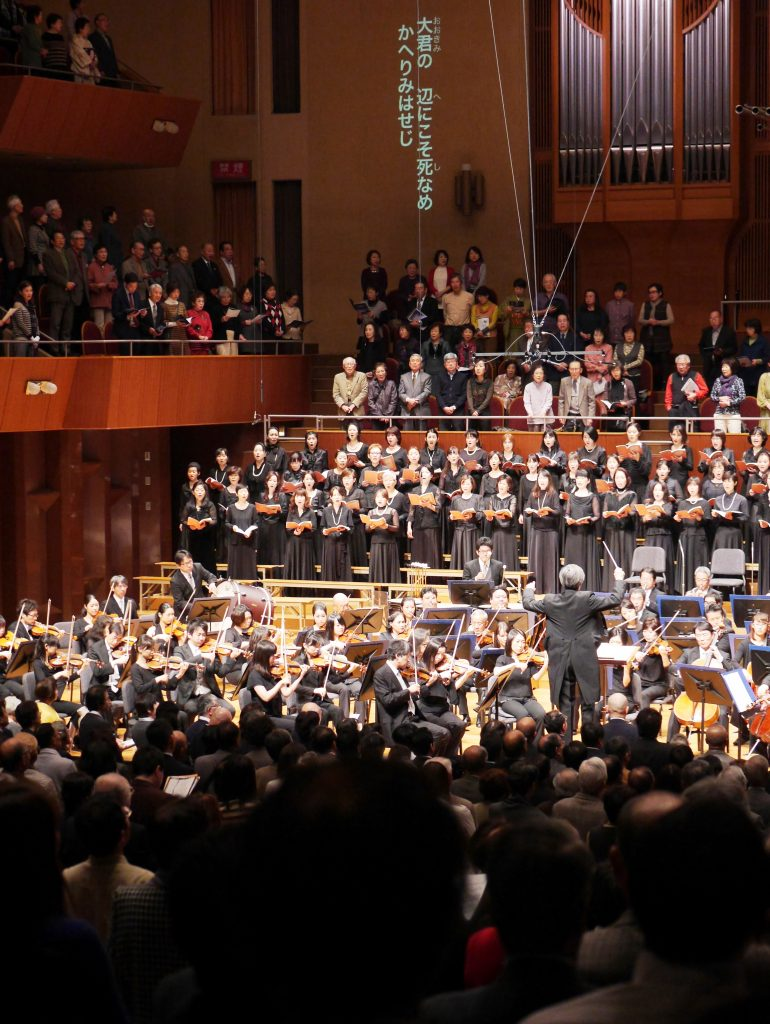 昨年、戦後初めて大阪で全曲演奏された「海道東征」のコンサート=大阪市北区のザ・シンフォニーホール(恵守乾撮影)