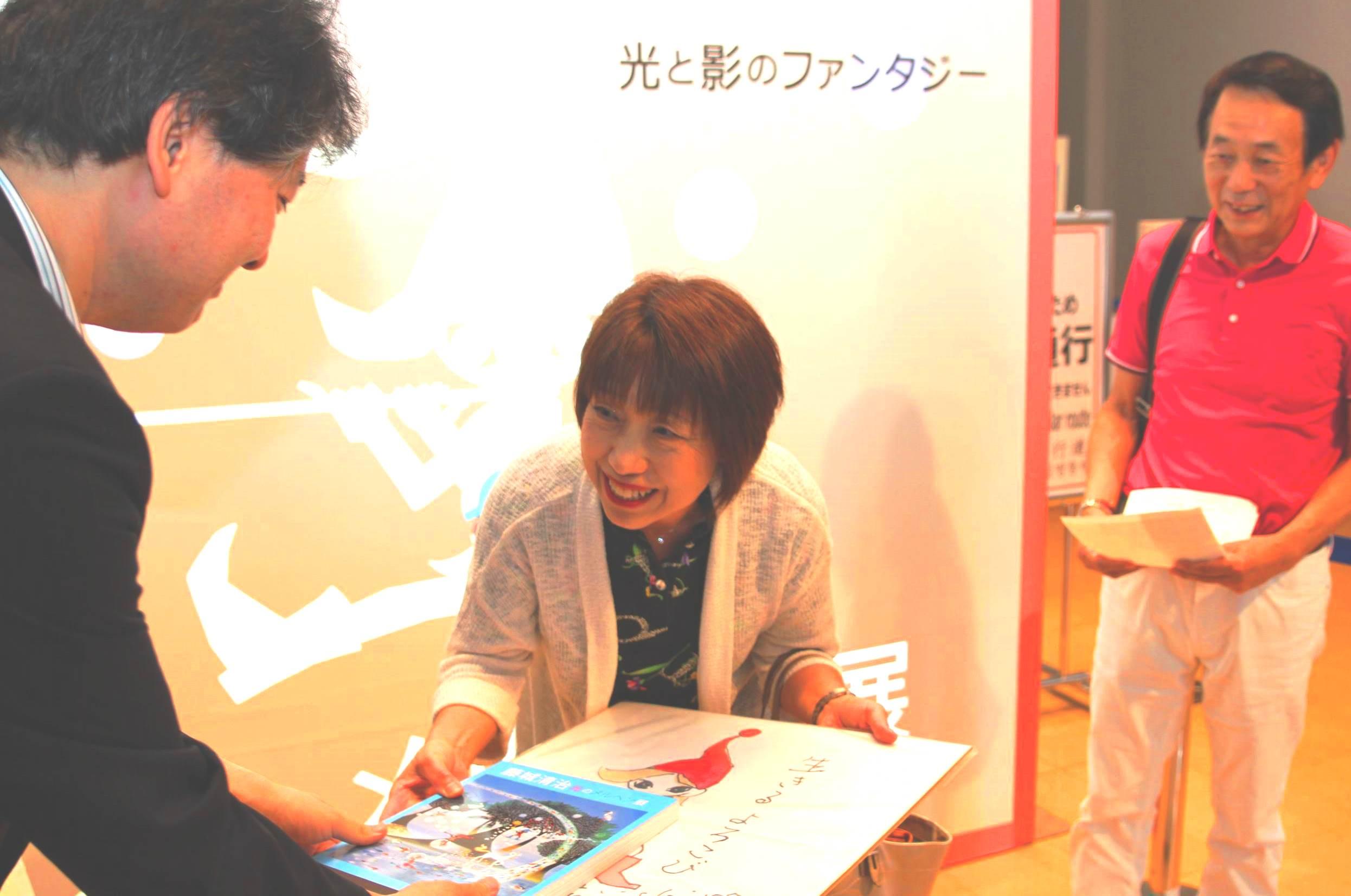 奈良伊賀地域で産経新聞の購読試読・求人案内。