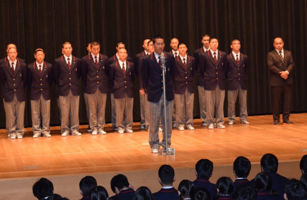 部員は壮行会で日本一を目指すと決意を表明した