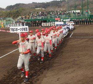 野球行進11