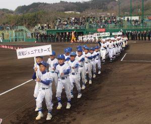 野球行進12