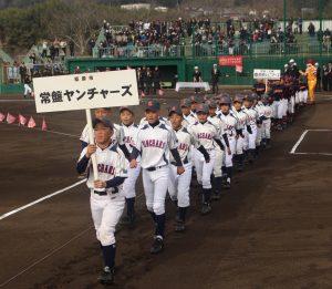 野球行進10