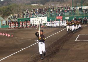 野球行進8