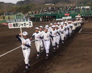 野球行進13