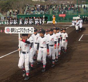 野球行進15