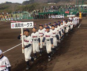 野球行進14