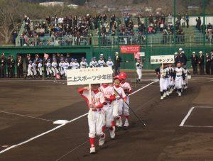 野球行進3