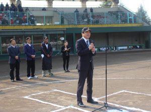 野球 池田会長