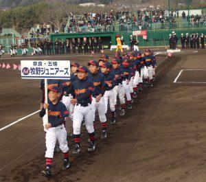 野球行進9