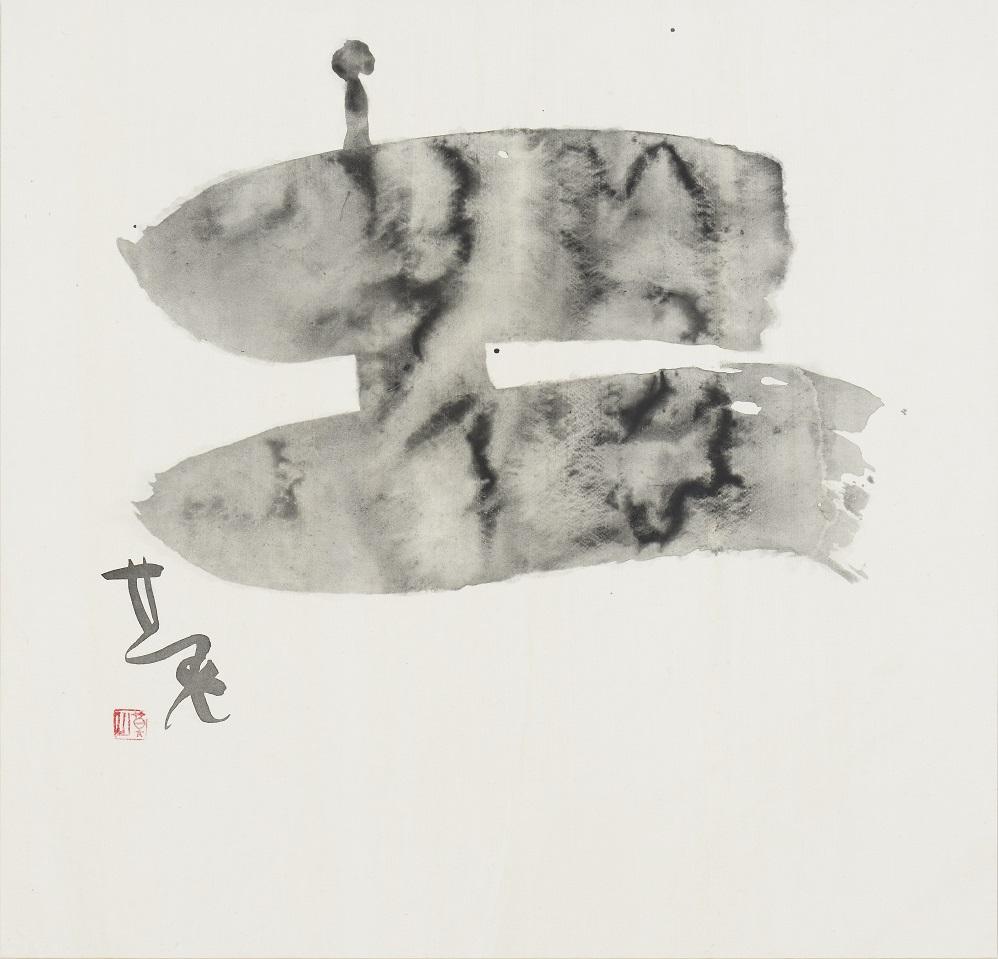 制作年不詳 絹本 額装 44×46㌢ 三重県立美術館蔵