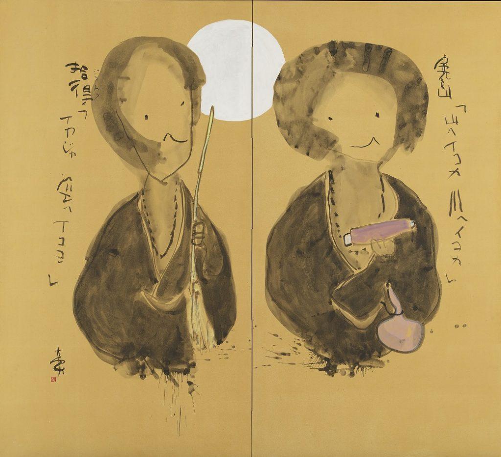 平成6(1994)年 紙本金地 屏風 166・5×183㌢ 三重県立美術館蔵