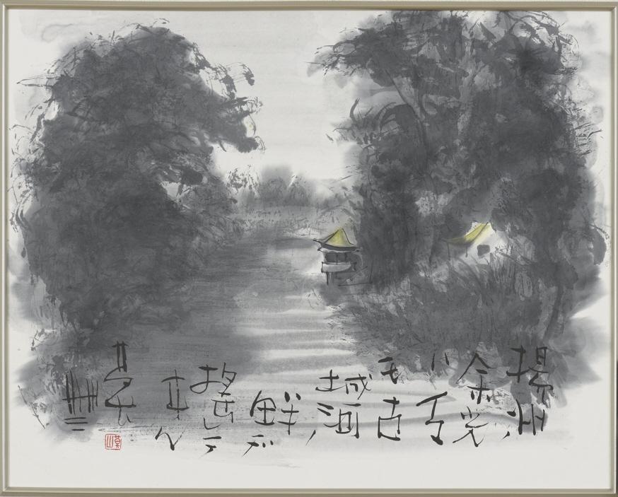 昭和63(1988)年 紙本 額装 44×55・5㌢ 三重県立美術館蔵