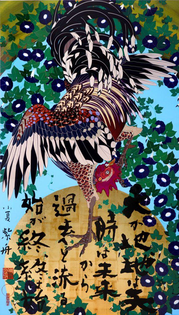 平成27(2015)年 カンバス、アクリルグァッシュ、金箔、膠 木枠張り込み 200×114・7㌢ 紫舟氏蔵