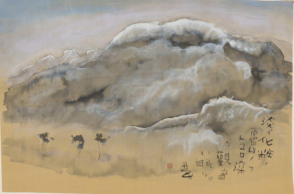 平成6(1994)年 絹本 額装 56×84㌢ 三重県立美術館蔵
