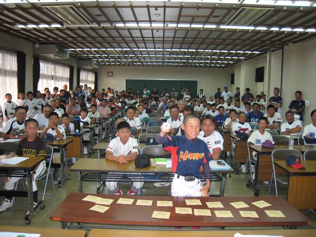 学童野球①