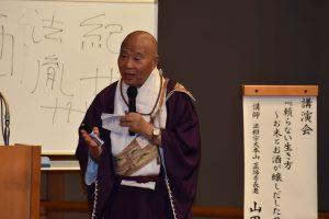 豊祝会で講演する薬師寺の山田法胤長老