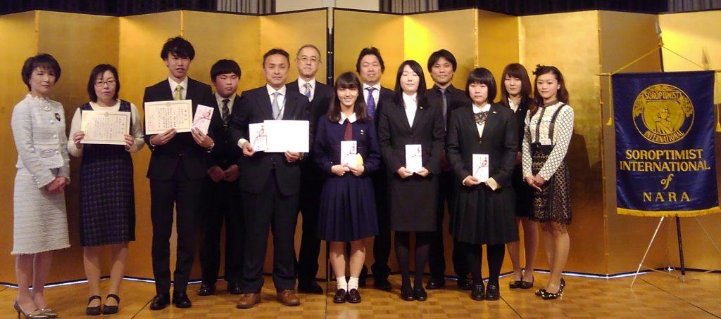 国際ソロプチミスト奈良の例会でクラブ賞などが贈られた