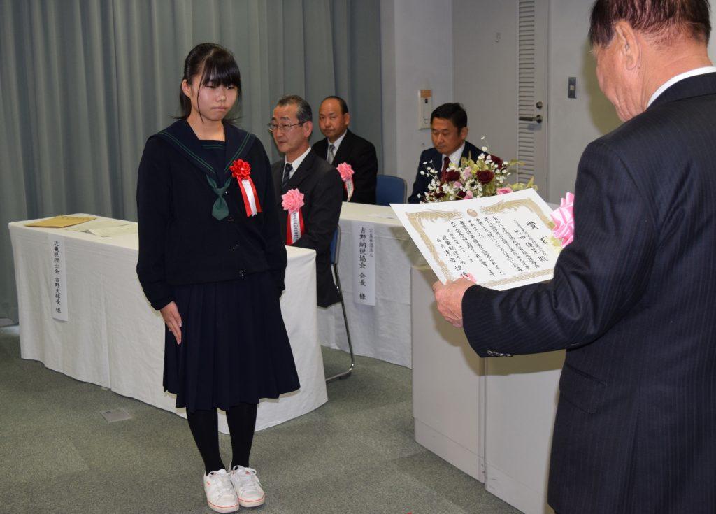表彰を受ける竹中優菜さん=吉野町